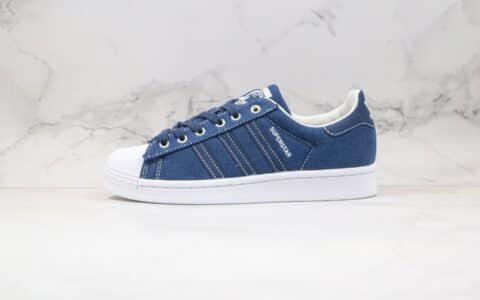 阿迪达斯Adidas Originals Superstar Superstar纯原版本三叶草贝壳头藏蓝色帆布板鞋原鞋开模一比一打造 货号:FW2652