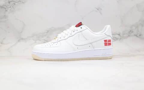 耐克Nike Air Force 1纯原版本低帮空军一号中文刺绣天蝎百战百胜白红色板鞋内置全职Sole气垫 货号:32085-100