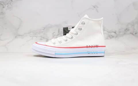 匡威Converse Chuck 70 x Konw Wave联名款公司级版本高帮白红蓝色帆布鞋原盒原标原楦头纸板打造 货号:161379C
