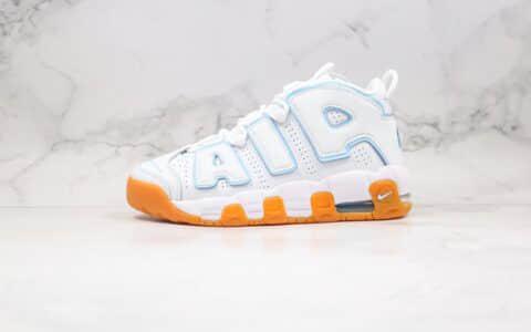 耐克Nike Air More Uptempo 96纯原版本皮蓬大R生胶白蓝色篮球鞋内置全掌气垫 货号:415082-107