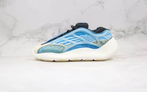 阿迪达斯Adidas Yeezy 700 V3 Azael纯原版本椰子700V3异形蓝白色原档案数据开发原盒原标 货号:G54850