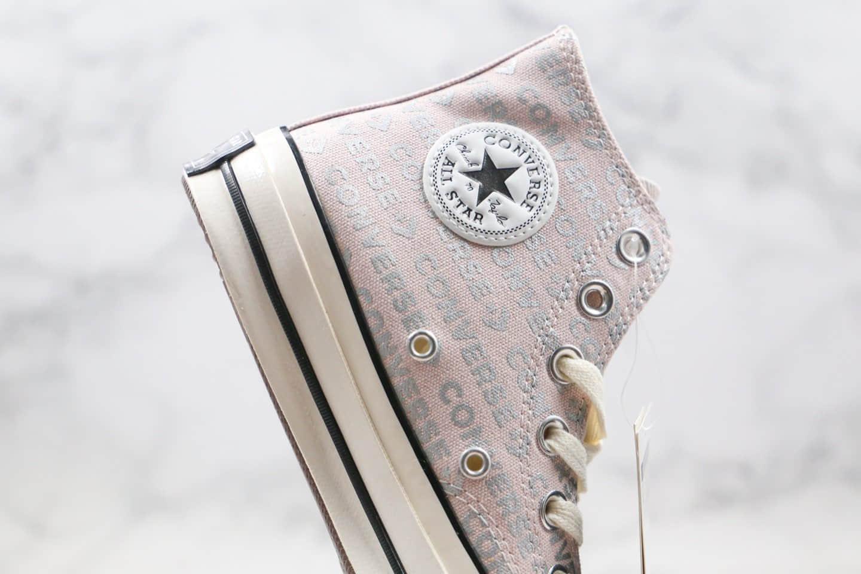 匡威Converse Chunk 70s公司级版本情人节限定高帮粉紫色字母帆布鞋原盒原标原楦头纸板打造 货号:162050C