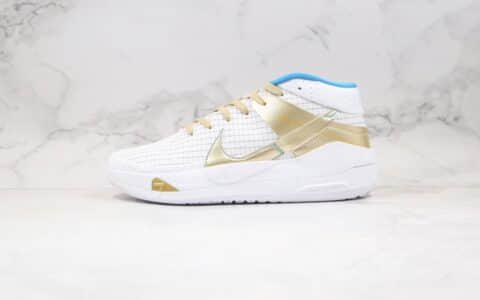 耐克杜兰特13代篮球鞋白金色内置气垫支持实战