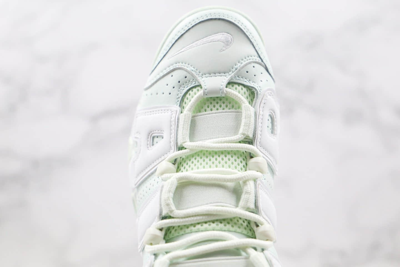 耐克Nike WMNS Air More Uptempo GSBarely Green0纯原版本皮蓬大R气垫篮球鞋薄荷绿原档案数据开发 货号:917593-300