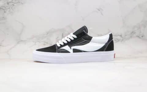 万斯Vans Old Skool公司级版本低帮不规则形状黑白色特别设计硫化板鞋原盒原标内置钢印