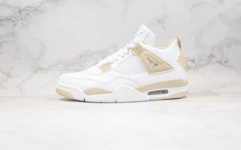 乔丹Air Jordan 4 Retro Linen纯原版本白卡其色AJ4白金篮球鞋原档案数据开发 货号:487724-118