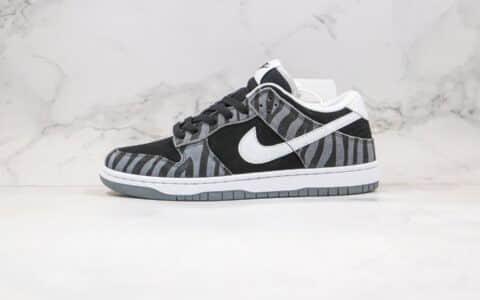 耐克Nike Dunk Low Pro纯原版本低帮2020版dunk板鞋斑马条纹黑白色内置Zoom气垫 货号:DD1390-106