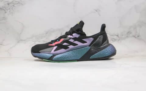 阿迪达斯Adidas Boost X9000L4纯原版本爆米花跑鞋X9000L4黑蓝紫渐变色原档案数据开发 货号:FW4910