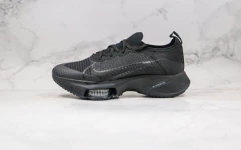 耐克Nike Air Zoom Alphafly NEXT%纯原版本马拉松气垫慢跑鞋黑白鸳鸯配色内置碳板气垫原档案数据开发 货号:CI9923-004