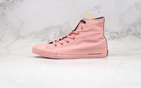 匡威Converse x opi chuck taylor all stat公司级版本高帮指甲油OPI联名款豆沙粉色硫化帆布鞋原厂硫化大底 货号:165729C