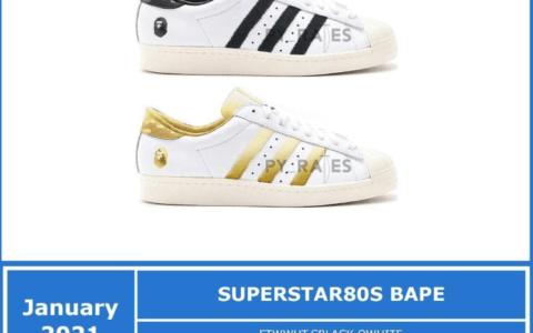 全新Bape x adidas Superstar 80s联名首度曝光!明年登场!