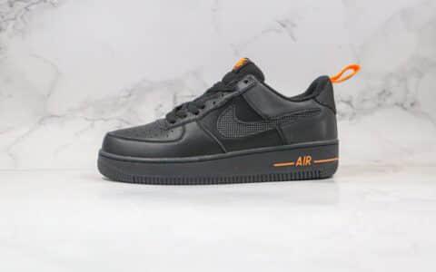 耐克Nike Air Force 1 Low Cut-Out纯原版本低帮空军一号镂空编织勾黑橙色板鞋内置气垫 货号:DC1429-002