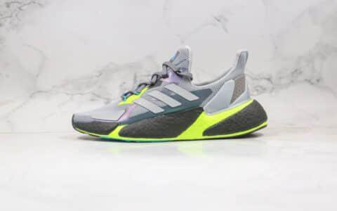阿迪达斯Adidas X9000L4 BOOST纯原版本爆米花跑鞋X9000L4灰绿色原档案数据开发 货号:FW8385