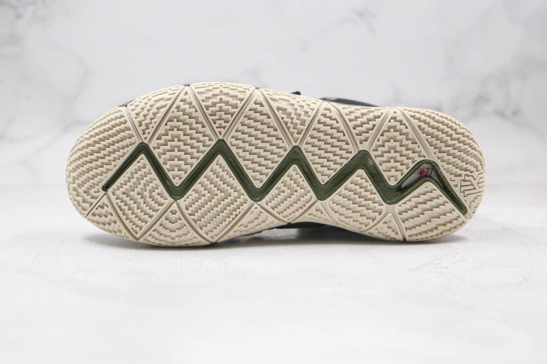 耐克Nike KYBRID S2 EP Mes纯原版本欧文S2篮球鞋阴阳鸳鸯配色内置气垫支持实战 货号:CT1971-902