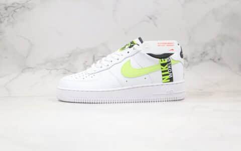 耐克Nike Air Force 1 Worldwide纯原版本低帮空军一号地球日限定白绿色内置全掌气垫 货号:CN8536-100