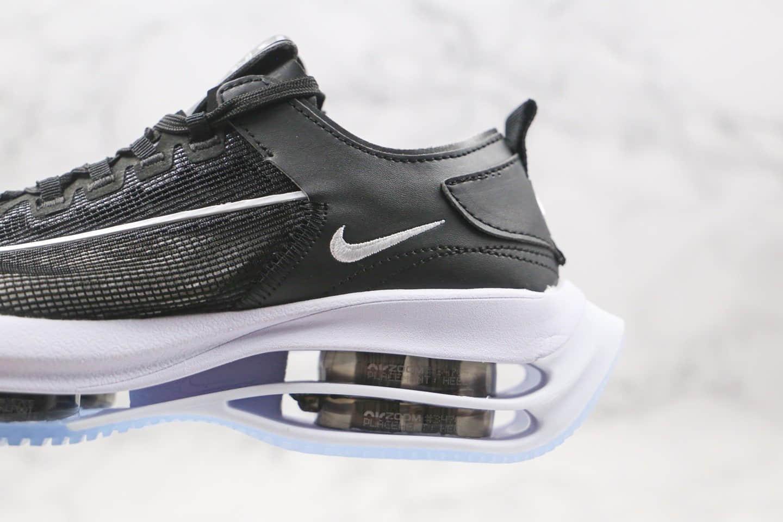 耐克Nike Air Zoom Tempo Rlacemrnt NEXT%纯原版本马拉松前卫双气垫黑白色跑鞋内置真实气垫 货号:CI0804-300