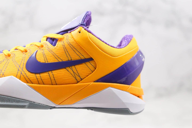 耐克Nike Zoom Kobe VII纯原版本科比7代黄紫色鸳鸯配色实战篮球鞋内置真实碳板支持实战 货号:488371-501