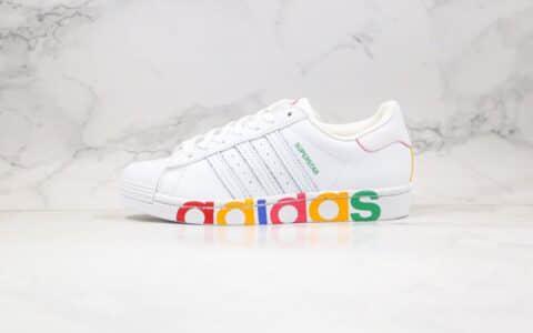 阿迪达斯Adidas Originals Stan Smith纯原版本三叶草贝壳头板鞋50周年彩色LOGO彩虹色原盒原标 货号:FY1147