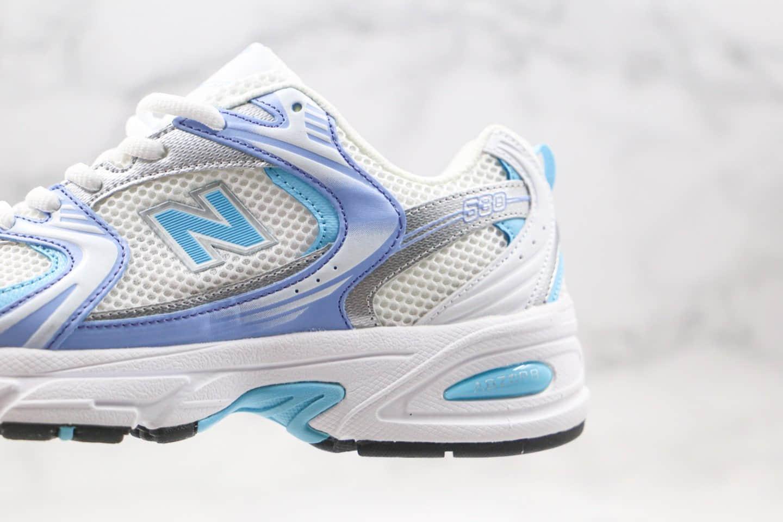 新百伦New Balance 530纯原版本复古慢跑鞋NB530白浅蓝色原盒原标原档案数据开发 货号:MR530CC1