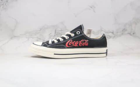 匡威Coca-Cola x Converse 1970s公司级版本可口可乐联名3.0低帮帆布鞋黑红色原厂原楦开发 货号:162058C