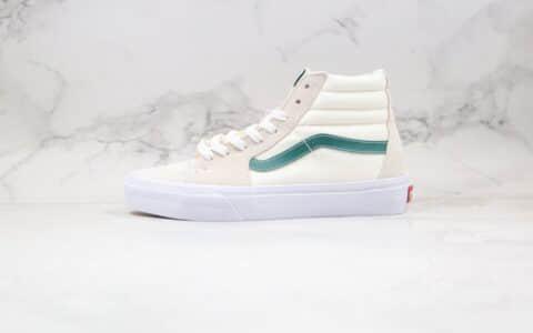 万斯Vans SK8-Hi公司级版本高帮板鞋男女休闲鞋白绿色工艺硫化一比一