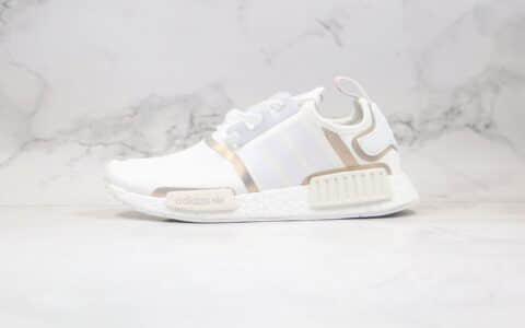 阿迪达斯adidas NMD R1纯原版本休闲缓震跑步鞋白香槟金色真爆大底 货号:FV1797