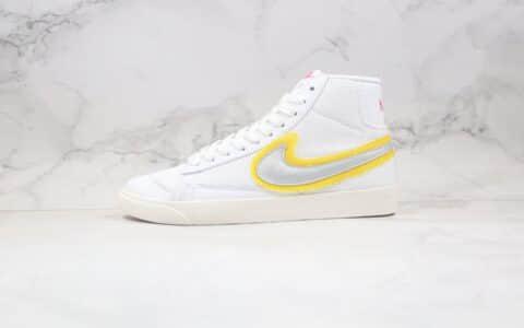 耐克Nike Blazer Mid '1977 Vintage WE纯原版本中帮开拓者白灰黄色板鞋原盒原标 货号:CZ8105-100