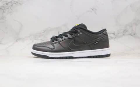 耐克Nike Dunk Low Pro SB QS Thermography x Civilist纯原版本低帮SB DUNK温变热成像板鞋原盒配件齐全 货号:CZ5123-001