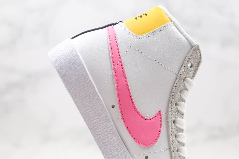耐克Nike Blazer Mid '1977 Vintage纯原版本开拓者高帮板鞋白蓝粉色正确鞋底咬花 货号:DA4295-100