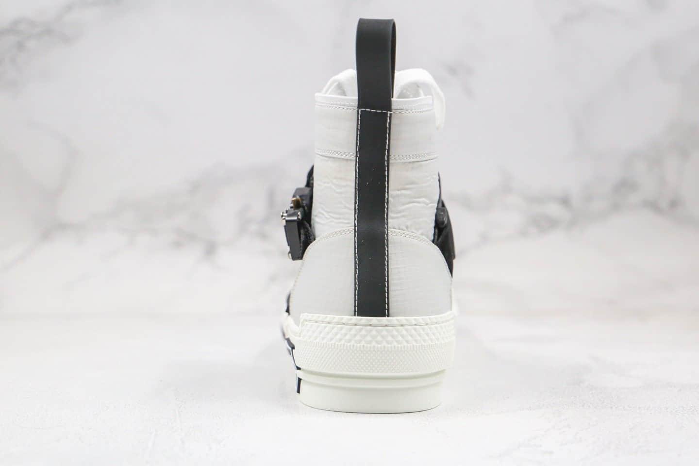 迪奥Dior B23 Oblique High纯原版本高帮板鞋牛仔机能扣白色全套原装配件