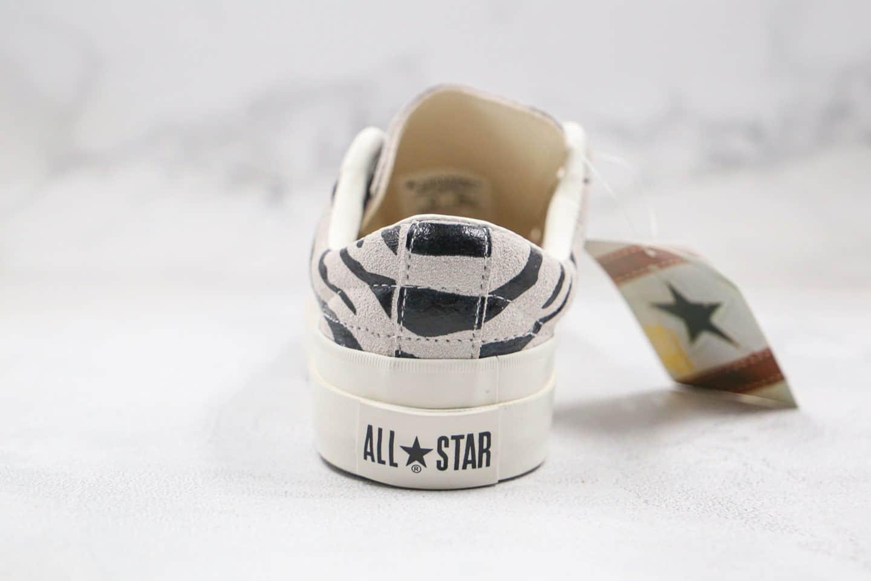 匡威Converse JACK STAR&BARS ZEBRASUEDE公司级版本低帮杰克双杠一星日本限定斑马纹配色原盒原标 货号:1CL101