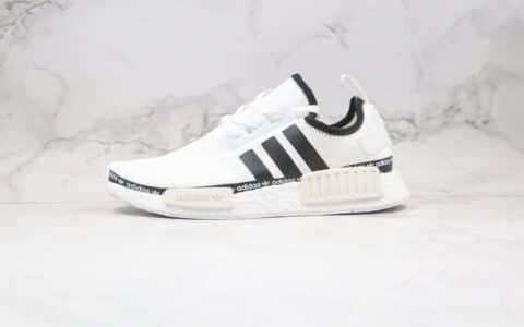 阿迪达斯Adidas NMD R1 OK W Primeknit Triple Black纯原版本爆米花跑鞋NMD R1白黑色原档案数据开发 货号:FV8727