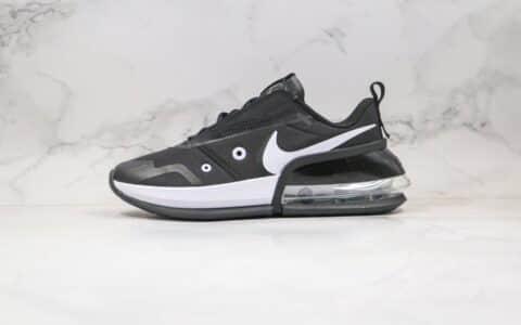 耐克Nike Air NIKEAIRMAXUPQS纯原版本太空半掌气垫尼龙布黑白色跑鞋原楦头纸板打造 货号:DA8984-100