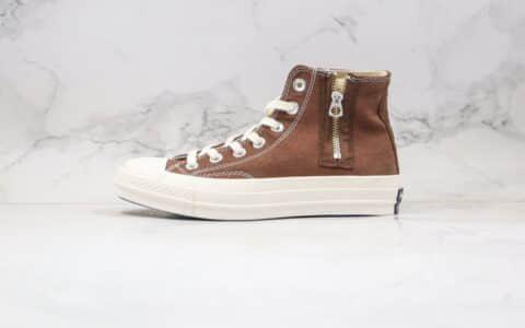 匡威Converse Addict by nigo公司级版本余文乐同款高帮板鞋拉链2.0棕色原数据开发铝楦