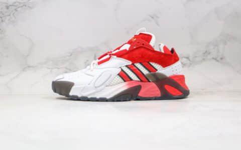 阿迪达斯adidas Originals Streetball纯原版本街球系列简版椰子复古老爹鞋白红色原纸版开发楦型 货号:FV8405