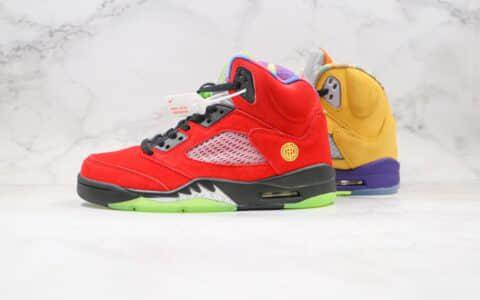 乔丹Air Jordan 5 What The纯原版本鸳鸯红黄色AJ5篮球鞋内置气垫原档案数据开发 货号:CZ5725-700