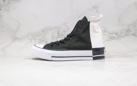 匡威Converse Chuck 70 Rivals公司级版本高帮错位LOGO混搭拼色帆布鞋原盒原标 货号:168670C