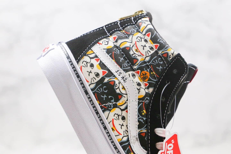 万斯Vans Maneki Neko公司级版本高帮招财猫卡通涂鸦印花硫化板鞋原楦头纸板打造