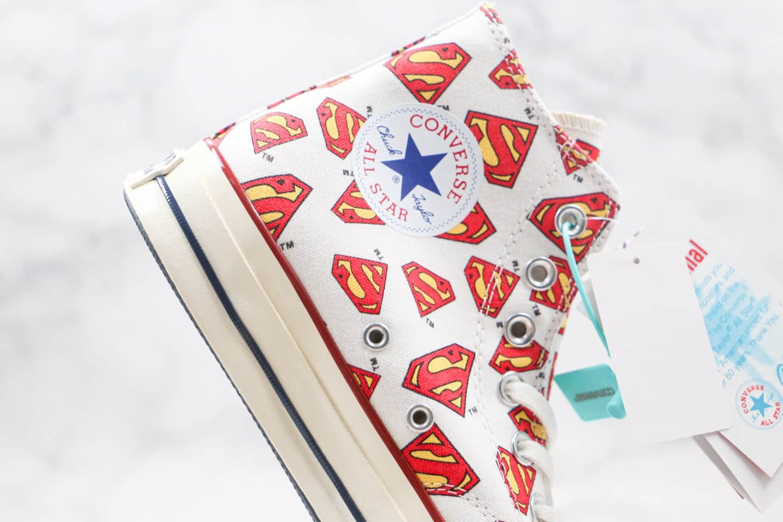 匡威Converse All Star x Superman超人联名款公司级版本红色高帮硫化帆布鞋原档案数据开发 货号:1C993