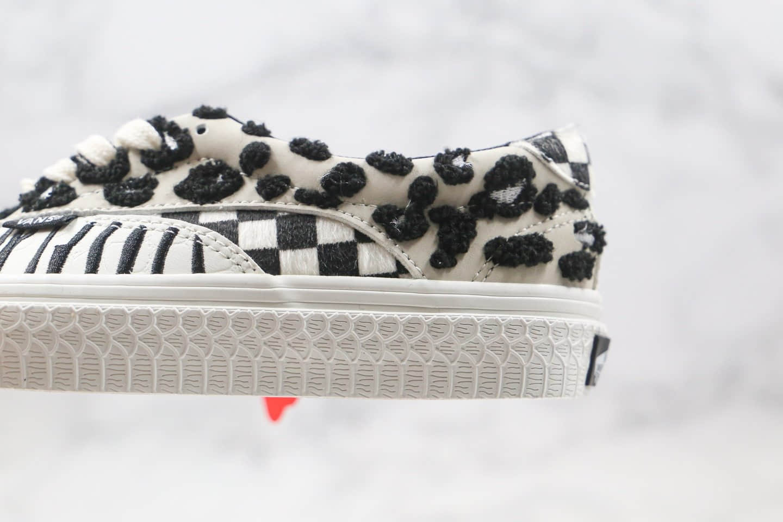 万斯Vans Acer Ni Sp公司级版本低帮棋盘格动物园主题斑马拼接豹纹硫化帆布鞋原盒原标 货号:VN0A4UWY17Q