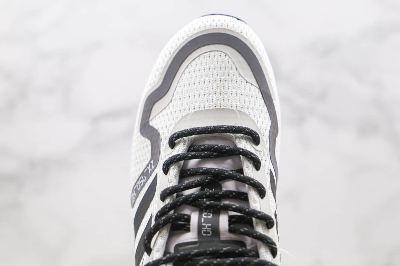 阿迪达斯Adidas Originals ZX750 HD White Volt纯原版本三叶草ZX750系列白绿黑色原盒原标 货号:FX7471