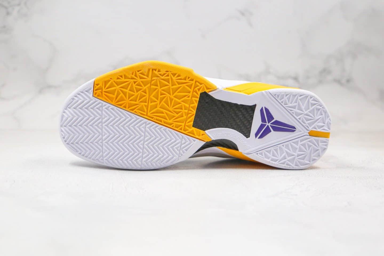 耐克Nike Zoom Kobe VII纯原版本科比7代黄紫色实战篮球鞋内置真实纤维碳板 货号:488371-101