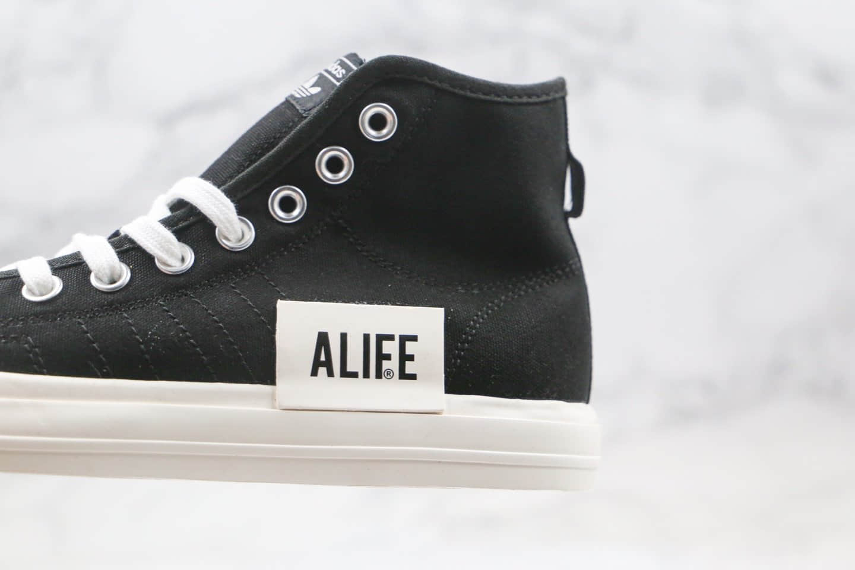 阿迪达斯adidas Nizza Hi RF x Alife联名款纯原版本高帮Nizza校园板鞋字母印花黑白色原盒原标 货号:FX2623