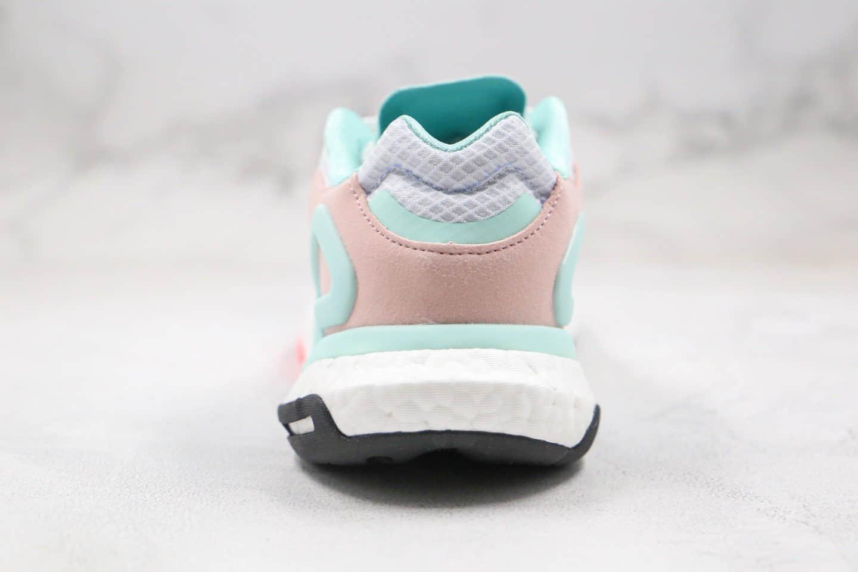 阿迪达斯Adidas Originals 2020 Day Jogger Boost纯原版本三叶草夜行者二代白绿粉色爆米花跑鞋原盒原标 货号:FY3018