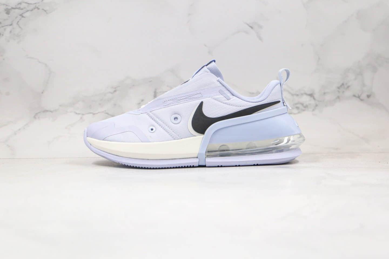 耐克Nike Air NIKEAIRMAXUPQS纯原版本系列太空气垫跑鞋尼龙布香芋紫色区别市面通货版本 货号:CK7173-002