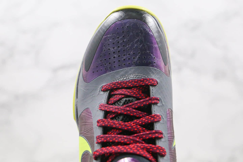 耐克Nike Zoom Kobe V Protro Aces KBV纯原版本科比5代暗黑小丑炫彩紫色篮球鞋内置真实碳板支持实战 货号:CD4991-001
