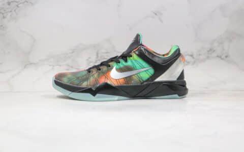 耐克Nike Zoom Kobe VII纯原版本科比7代黑绿橙色渐变篮球鞋内置碳板支持实战 货号:520810-001