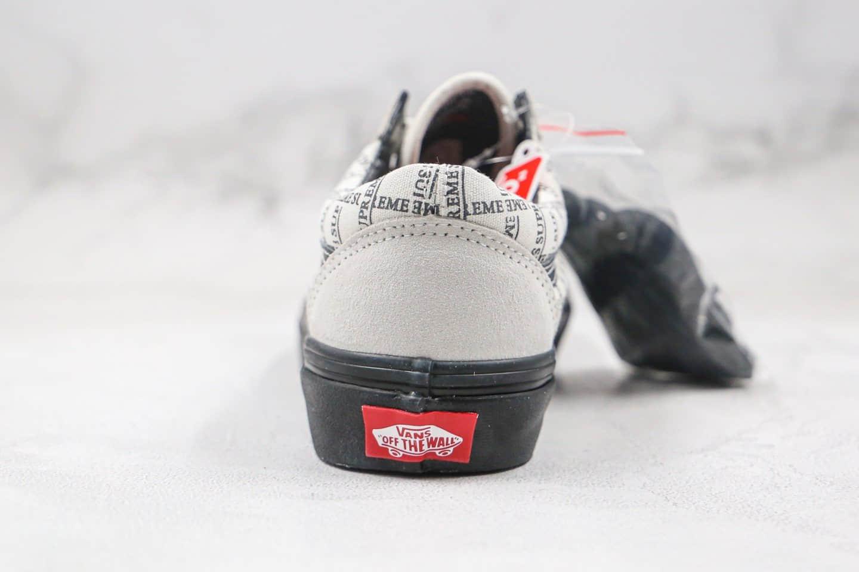 万斯Vans Old Skool Pro 2020 x Supreme低帮SUP联名款公司级版本白黑色格子硫化板鞋原盒原标
