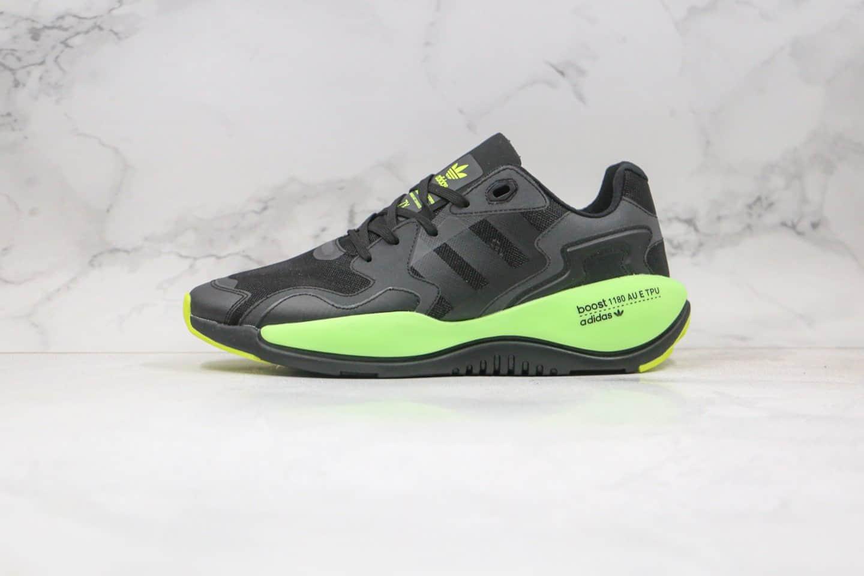 阿迪达斯adidas Originals ZX ALKYNE纯原版本王嘉尔同款未来球鞋炔化学元素系列黑绿色爆米花跑鞋原鞋开模一比一打造 货号:FY3023
