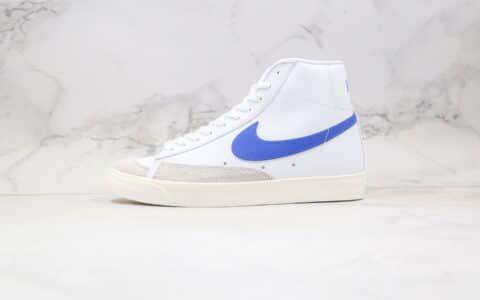 耐克NIKE BLAZER MID 77 VINTAGE纯原版本中帮开拓者白蓝色板鞋原档案数据开发 货号:BQ6806-103
